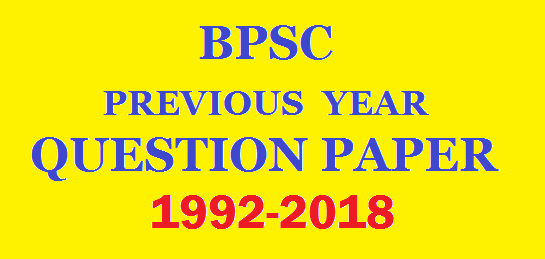 BPSC PREVIOUS YEAR QUESTION PAPER