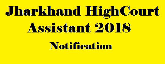 Jharkhand High Court Assistant 2018 Notification