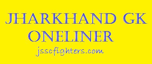 jharkhand gk oneliner