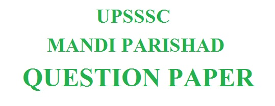 UPSSSC MADI PRISHAD QUESTION PAPER