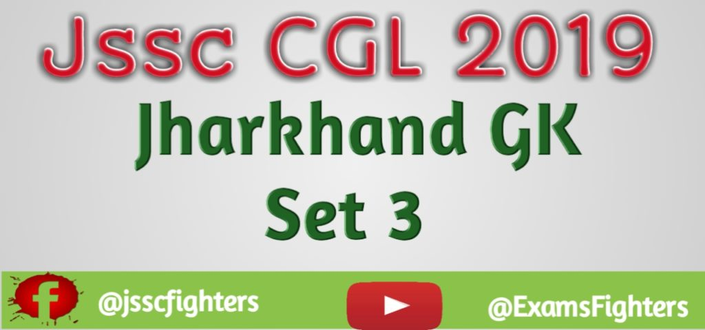 Jharkhand GK set 3