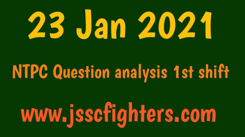 NTPC Question Analysis 23 January 1st shift