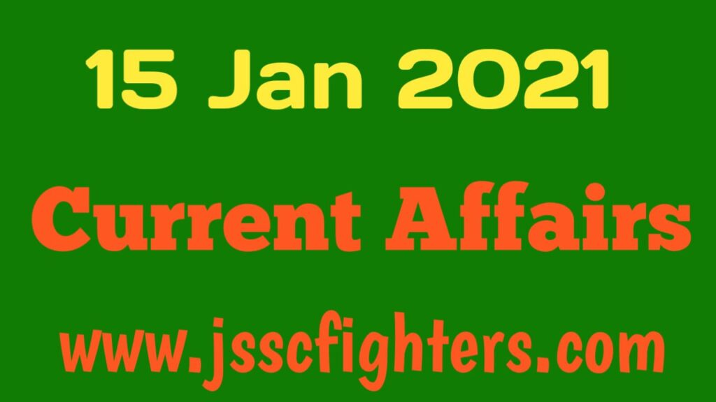 Current Affairs 15 January 2021