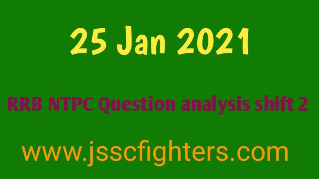 RRB NPTC Question Analysis 25 Jan 2021 shift 2
