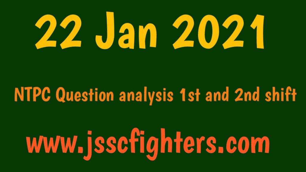 NTPC question 22  january 2021